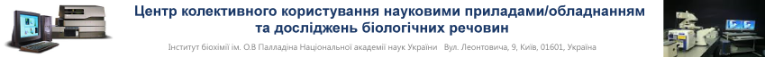 Palladin Institute of Biochemistry of the National Academy of Sciences of Ukraine (NASU)