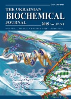 The Ukrainian Biochemical Journal